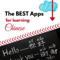 7 Free Apps for Learning Chinese via ParadisePraises.com