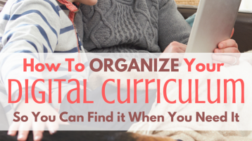 How to Organize Digital Curriculum