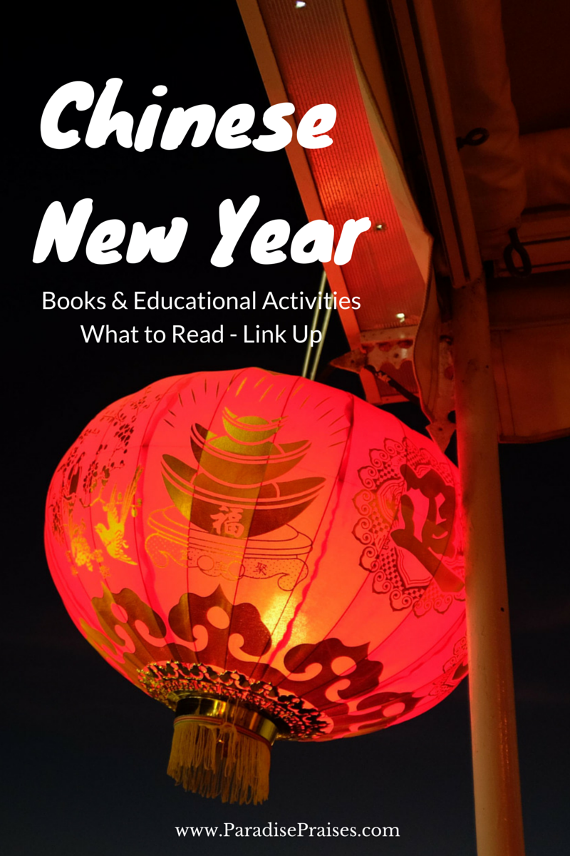 Chinese New Year Books (What to Read Link Up)